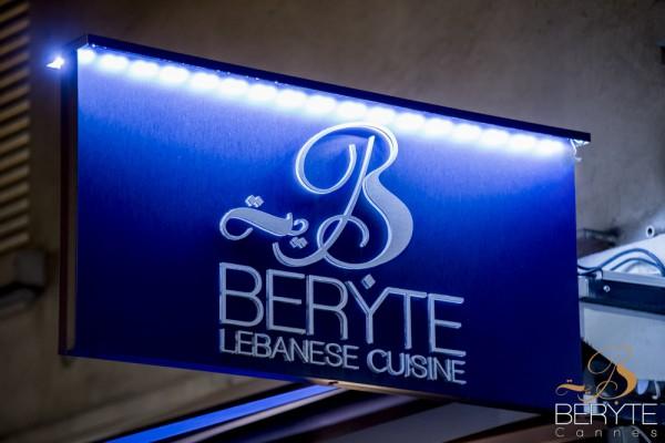 beryte-logo-web-rt-1821425C13C-BFFF-1453-A79E-B963266217F1.jpg